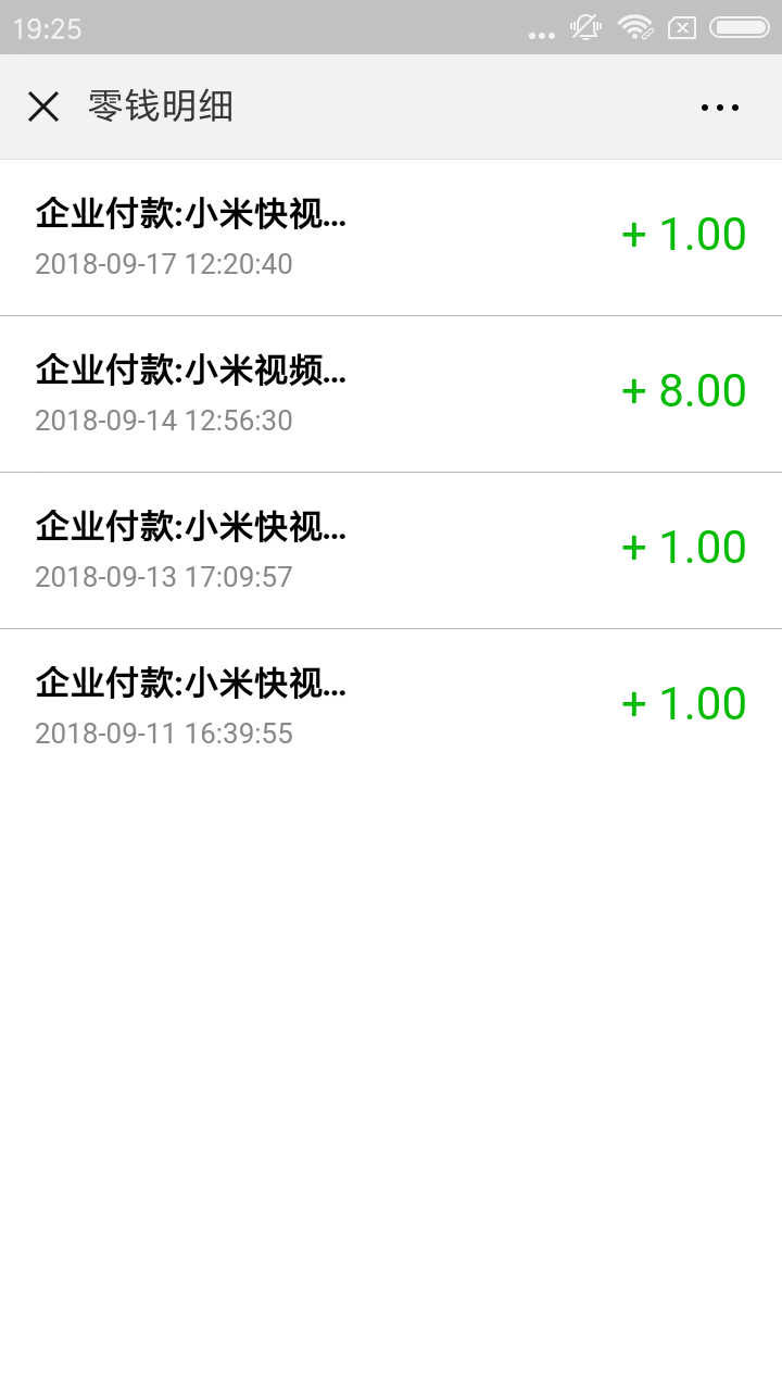 201810手机赚钱项目,小米视频赚钱己收款